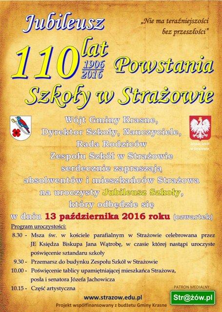 plakat 110 lat szkoły strażów